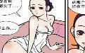 邪恶漫画色系军团寡妇三代漫画全集