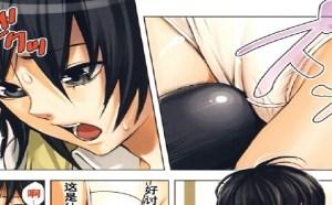 恋姐倾心少女邪恶h漫画邪恶篇:网上女孩