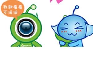 搞笑QQ表情:展展宝宝可爱QQ表情