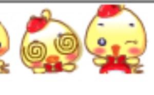可爱QQ表情:黄小鸡QQ动态头像