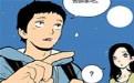 色小组二次元h邪恶漫画:美女