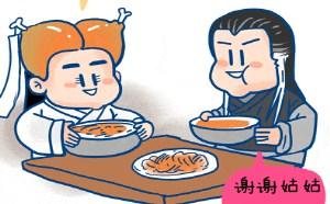 日本邪恶漫画搞笑动态图:亲姑姑的鸡丝