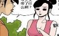 少女h不知火舞邪恶漫画集:准备吃零食的女人