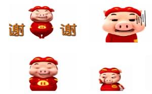 猪猪侠QQ表情第五季_可爱QQ表情