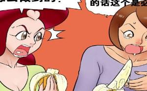 大鼻孔系列:19禁全集中国好女友