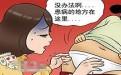 机舱内的危机_韩国邪恶漫画大全