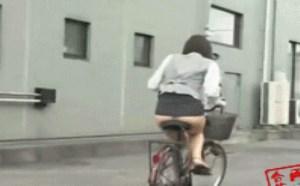 福利gifooxoo动态图:超牛公司穿超短露B裙上班的女同事