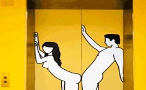 电梯门内自动xxoo男女啪啪啪邪恶gif动态图