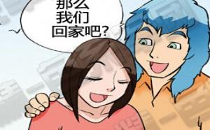 2b青年欢乐多邪恶成人漫画:不走寻常路