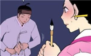 寡妇三代邪恶漫画集:经常练习
