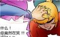 色小组色系暴爽内涵漫画:反击撕掉内衣