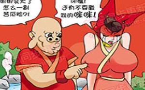 色系军团大鼻孔系列:我和妹子泡温泉