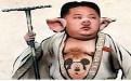朝鲜领导金正恩变身成八戒果真长得很像