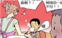 悠月工房h彩漫画集:爸爸是超能力者