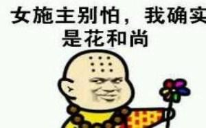 金馆长专用装B必备QQ表情包_GIF动态表情