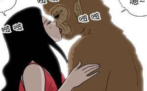 2b青年欢乐多:爱的约定美女与野兽