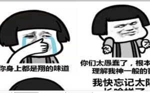 2b专用qq表情让聊天不再单调
