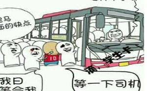 金馆长QQ表情第六弹:QQ泡妞表情