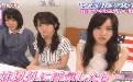 日本av女优可爱表情,生气了另类gif你懂的 微博