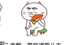 金馆长qq表情包大全下载:经典QQ聊天表情