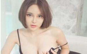 大奶巨乳尤果网赵伊彤65p性感胸模艾琳娜火辣诱惑写真