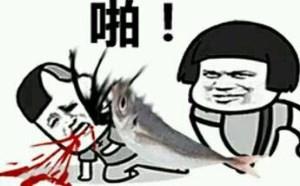 打人表情包打人QQ表情啪砸死你