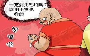 梦龙Y传师父的人物:试一试礼物的功效