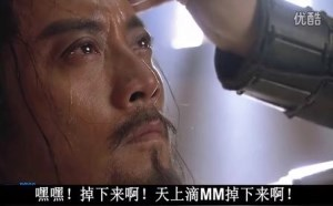 "Big笑工坊第37期:恶搞水浒 宋江哭诉 妹子何在 圣诞过节光剩""蛋"""
