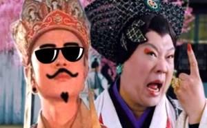 Big笑工坊第58期:唐唐神吐槽:潘金莲嫁外星人《大话天仙》