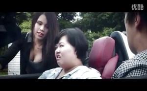 """笑料百出第16期""""400斤胖妞征服台湾王大锤"""""""
