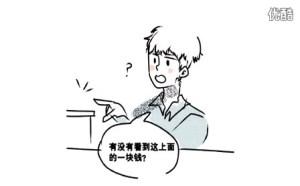 """笑料百出第30期""""男生见网友遭遇恐龙妹熊抱"""""""
