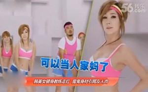 美女性感诱惑爆乳大尺度韩国白富美