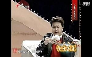 《打扑克》黄宏侯跃文春晚搞笑小品
