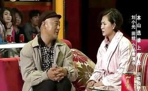 《盗梦空间》刘小光 田娃 姜洋洋搞笑相声小品