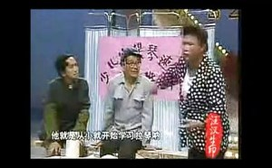 赵本山经典小品大全之《办班》春晚小品经典集锦