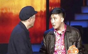 《狭路相逢》赵本山春晚小品系列