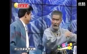 《三鞭子》赵本山小品全集