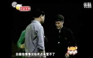《有钱了》赵本山相声小品经典集锦