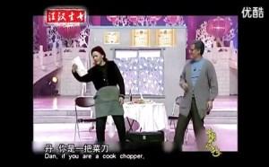 《老伴》赵本山宋丹丹小品大全