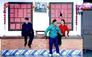 《有钱了》赵本山宋丹丹东北二人转