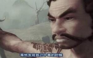 第48集 蒋仁杰被黑白无常杀害 画江湖之不良人①