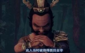 第26集 冥帝请命 画江湖之不良人①