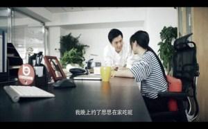 搞笑视频—百思不得姐13集
