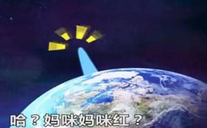 十八裸汉与悟空_BIG笑工坊157期