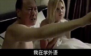 野外遭流氓强奸美女被撕腿视频