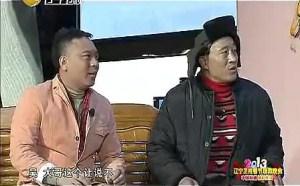 中奖了 赵本山高清 赵海燕刘小光田娃