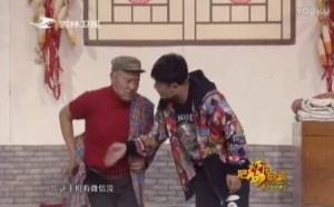 《咱村儿有网红》2017刘小光小品