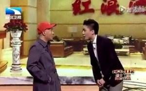 精选:赵四洗浴小品视频