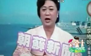 朝鲜要求删除禁映!美片恶搞金正恩耍导演流氓