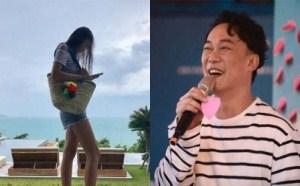陈奕迅14岁未成年女儿谈恋爱 却一点不担心?